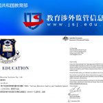 China Education Department Accreditation